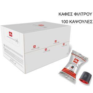 100 κάψουλες illy iperespresso Filter Coffee flowpack NORMAL