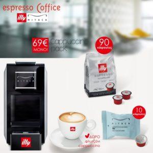 Μηχανή espresso illy MITACA M8 + 90 Κάψουλες illy MPS DARK ROASTED + ΔΩΡΟ φλυτζάνι cappuccino illy + 10 κάψουλες ELLE