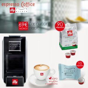 Μηχανή espresso illy MITACA M8 + 90 Κάψουλες illy MPS DECAFFEINATED + ΔΩΡΟ φλυτζάνι cappuccino illy + 10 κάψουλες ELLE