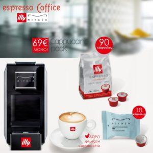 Μηχανή espresso illy MITACA M8 + 90 Κάψουλες illy MPS MEDIUM ROASTED + ΔΩΡΟ φλυτζάνι cappuccino illy + 10 κάψουλες ELLE