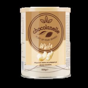 Chocolanelle White