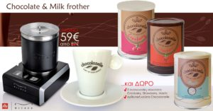 Chocolate Lovers pack - Chocolate & Milk Frother