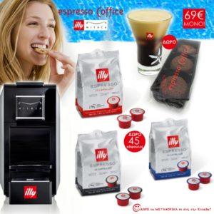 Μηχανή espresso illy MITACA M8 + ΔΩΡΟ 45 Κάψουλες illy MPS + ποτήρι Freddo + 1 συσκευασία cookies