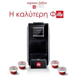 Μηχανή espresso illy MITACA m8 +MITACA MILK FROTHER(2019)