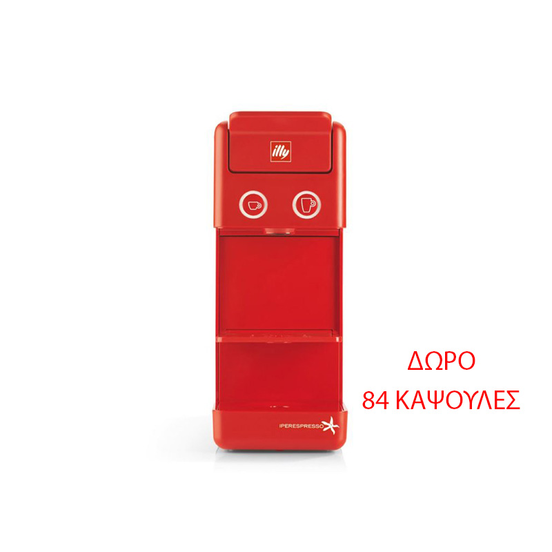 illy iperespresso y3_2 red