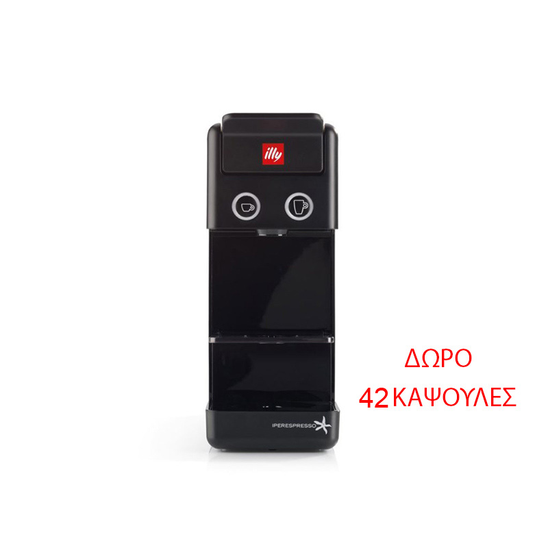 y3-black-8001