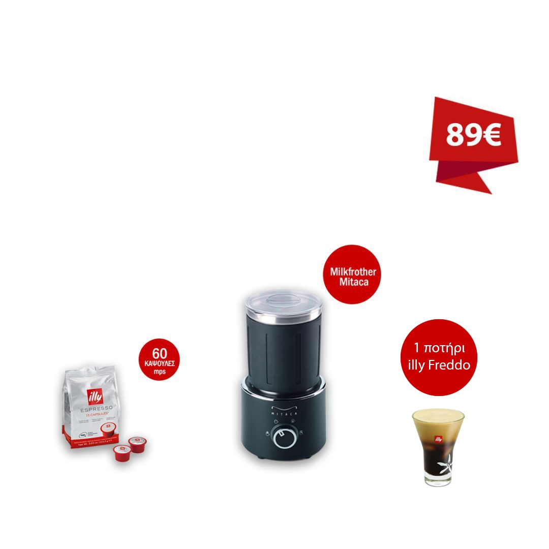 illy mitaca milk frother offer