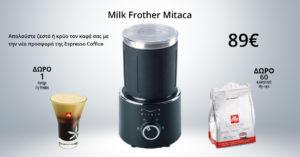 mitaca milk frother offer