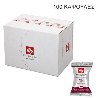100 κάψουλες Illy iperespresso flowpack INTENSO (Scuro)