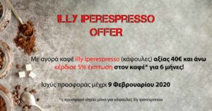 illy-iperspresso-offer