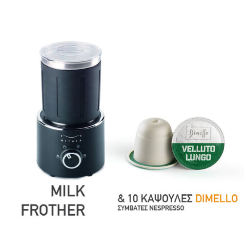 milk forther 10 dimello cups
