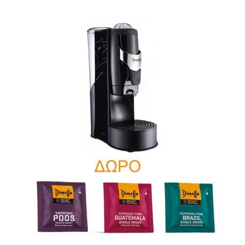 wpod-200-capsules