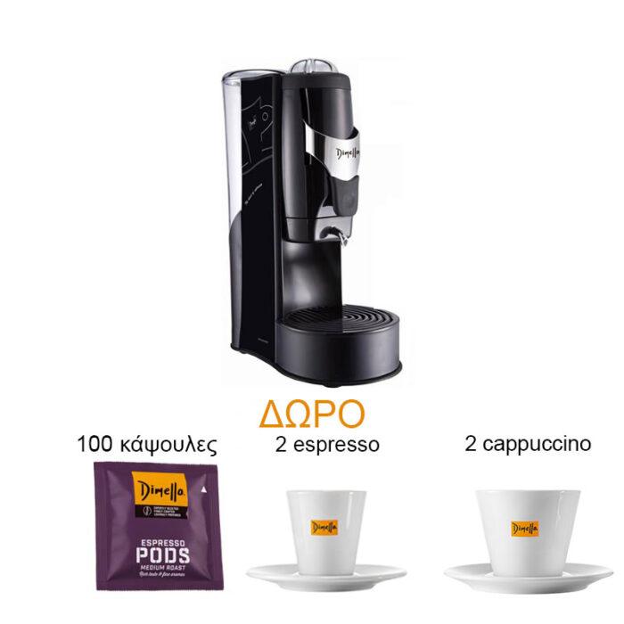 wpod-100-capsules-nov20