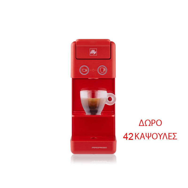 y33-iperespresso-red